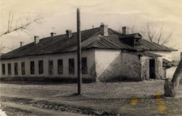 Початкова школа (1928 рік)