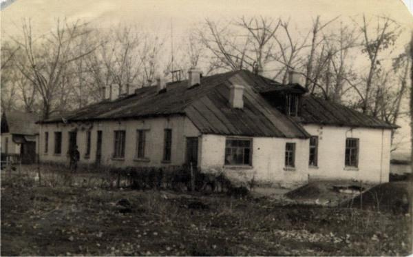 Семерічна школа (1934 рік)