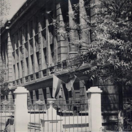 Середня школа (1938 рік)